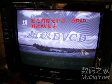 创维 电视 电视机 360