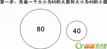 础教程 如何用coreldraw制作太极矢量图