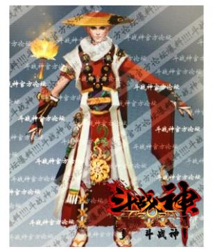 马上2015年的春节就要来了,最近斗战神也曝光了自己的2015新年幻甲!