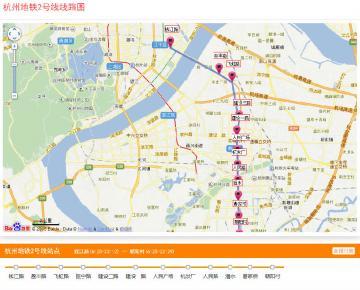杭州地铁2号线线路图2016最新版