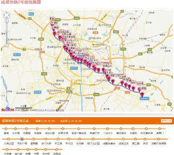 成都地铁线路图规划|成都2016版地铁线路图下载高清