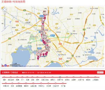 无锡地铁线路图规划|无锡2016版地铁线路图下载高清