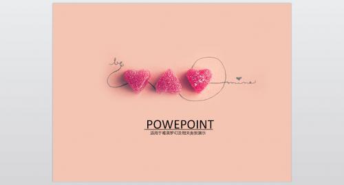 粉色系爱心背景PPT模板下载 西西软件下载