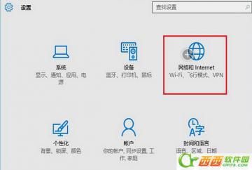 必赢亚洲手机app 2