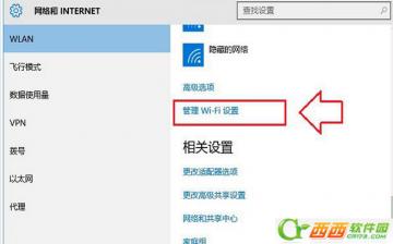 必赢亚洲手机app 3