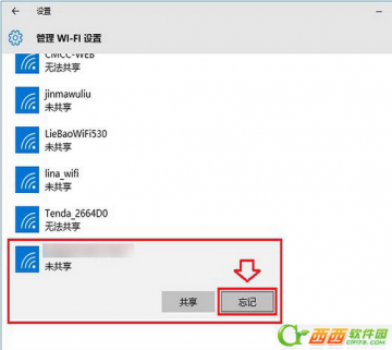必赢亚洲手机app 4