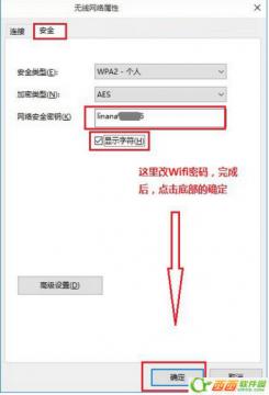 必赢亚洲手机app 7