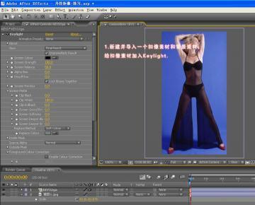 keylight是众多抠图软件中第一个获得奥斯卡大奖的抠像插件!