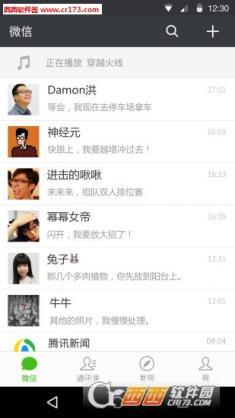 微信好友删除找回app|微信删除好友恢复软件下载手机