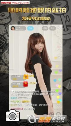 龙珠直播app官方下载截图 (6)